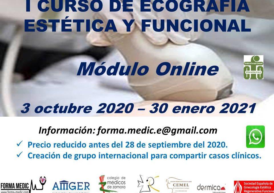 1ª CURSO ONLINE DE ECOGRAFÍA ESTÉTICA Y FUNCIONAL